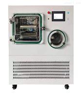LGJ-10FG冷冻干燥机