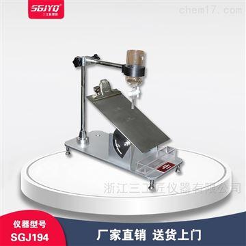 SGJ194液体渗入量测定仪