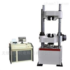 微机控制电液伺服液压万能材料试验机