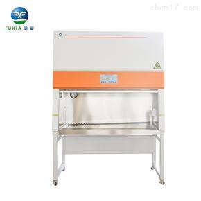 BSC-1300IIA2全鋼半排二級生物安全柜