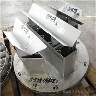 小直径回收塔304槽盘气液分布器