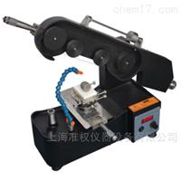 STX-201循环式精密金刚石线切割机