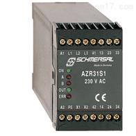 AZR31S1/24VDCSCHMERSAL安全静态监控器