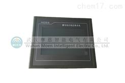 MEZN-ZX5000蓄电池组在线监测系统