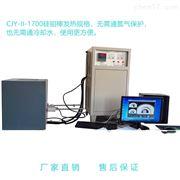 造型材料耐火度測試儀(界面接觸角分析儀)-湘潭湘科儀器