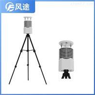 FT-BQX8便携式自动气象观测站