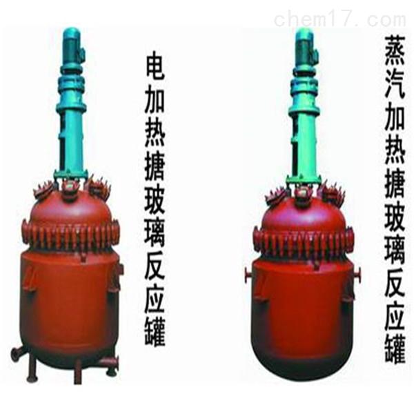 北京搪瓷电加热反应釜