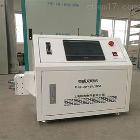 AGV48V30AYT锂电充电机