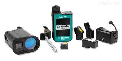 瑞士万通全新MIRA XTR DS手持式拉曼光谱仪