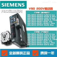 西门子V90伺服代理商1FL6096-1AC61-2LB1