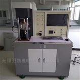 微机控制高温端面摩擦磨损试验机