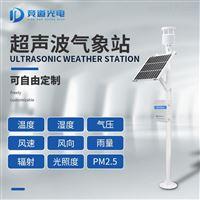 JD-CQX6农业自动气象监测站