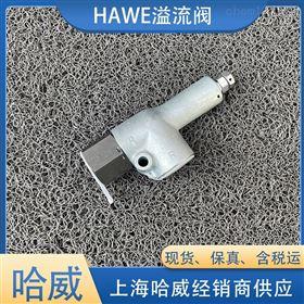 哈威代理HAWE溢流阀MV 63 C-200