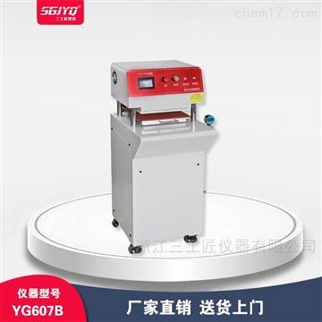 YG607B平板式压烫仪