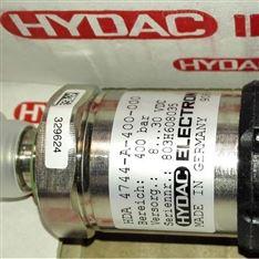 德国HYDAC传感器现货可发