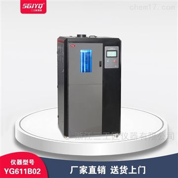 YG611B02风冷式日晒气候色牢度测试仪