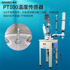 单层玻璃反应釜200L实验室蒸馏搅拌反应器
