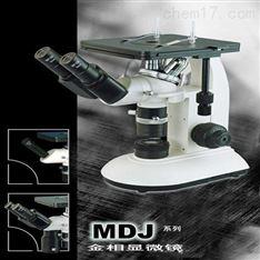 金相显微镜(单目)