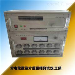 BQS-37A高压电容电桥/介电常数介质损耗测试仪