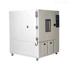 橡塑冷热交变湿热试验箱