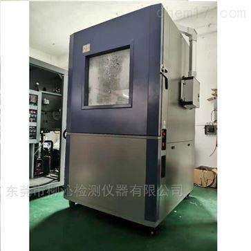 砂尘试验箱深圳市