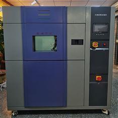 广东三箱式高低温冲击试验箱温度循环检测箱