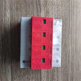 RCL1-100KA/4P电涌保护器
