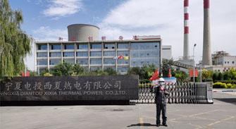 (2019.12.09)西夏热电厂订购高精度氨气质量流量计