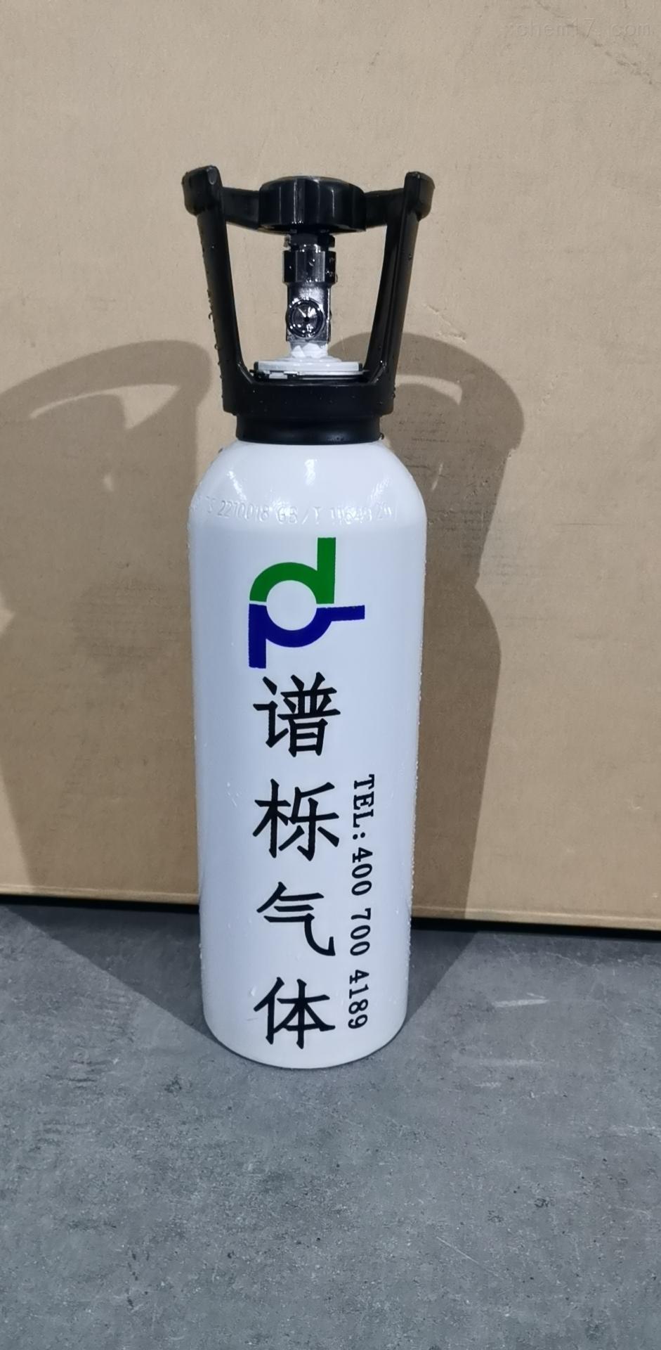 CO2气体钢瓶使用安全