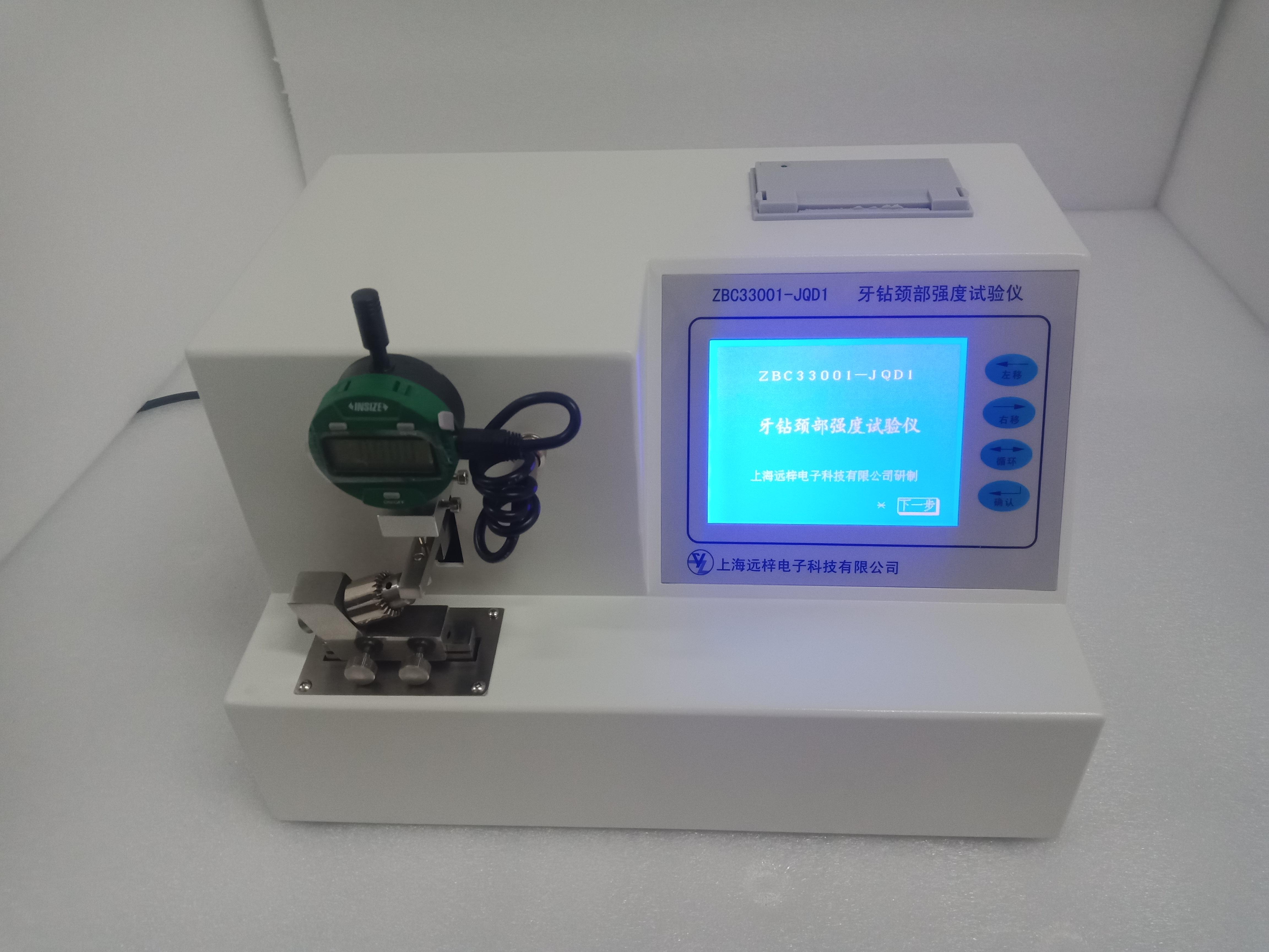牙科手机测仪系列介绍生产厂家