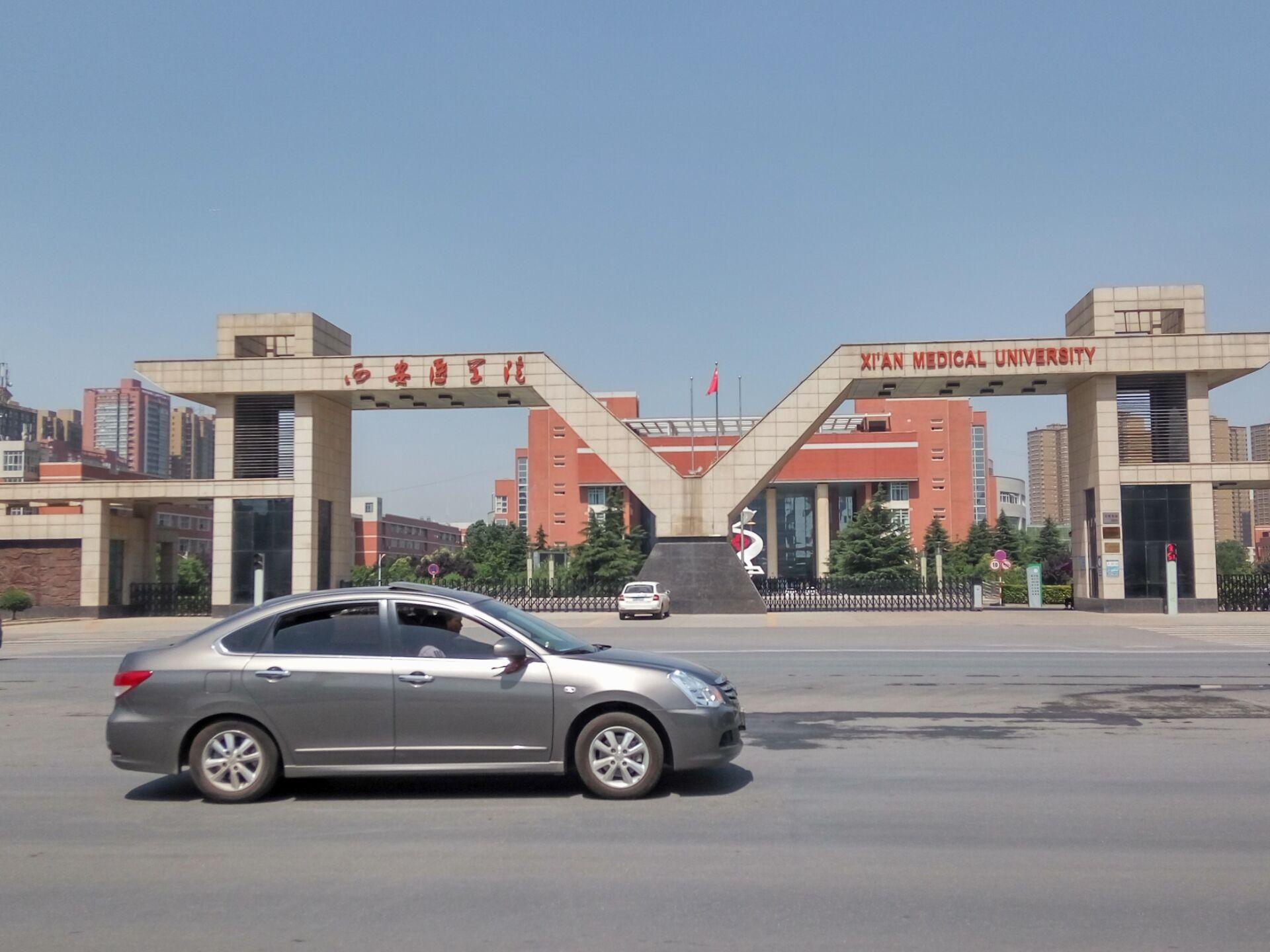 西安医学院选用华创实验室超纯水机!