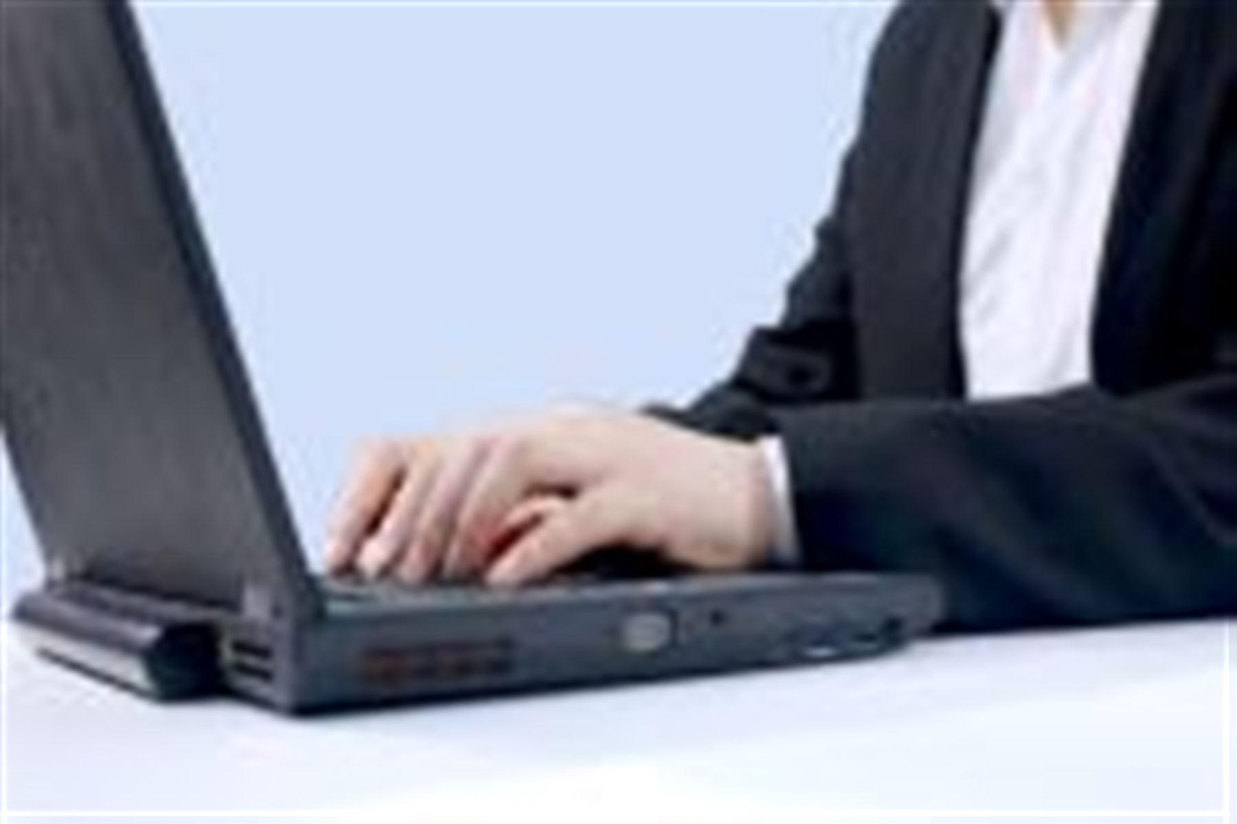 科技部发布科技基础资源调查专项项目申报指南