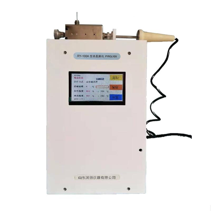 应对RoHS2.0检测挑战,您的热裂解气相色谱仪器准备好了吗?