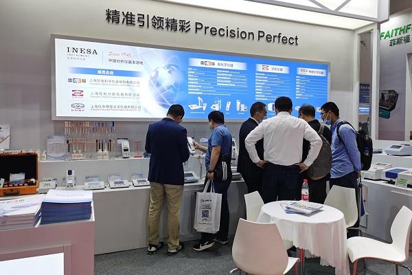 上海仪电亮相CISILE2021 用产品诉说实力