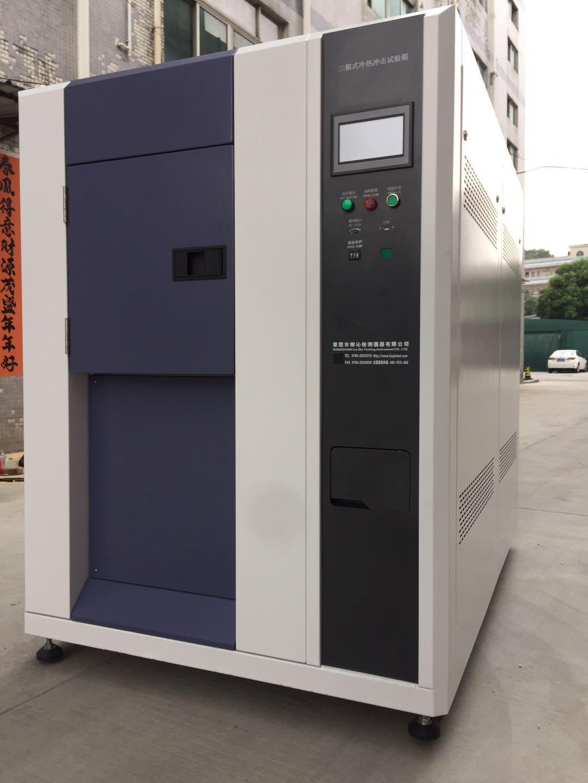 冷熱沖擊試驗箱通過常州佳冠電子驗收使用