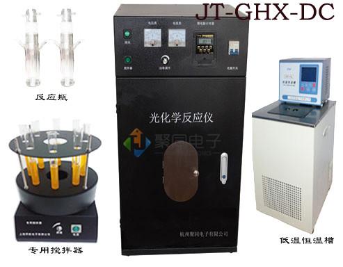 徐州彬科科学仪器采购聚同电子的光化学反应仪