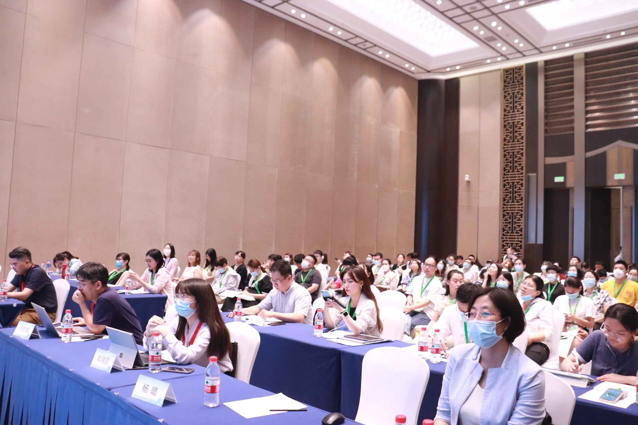 CBIFS2021精彩回顾:真菌毒素专题论坛
