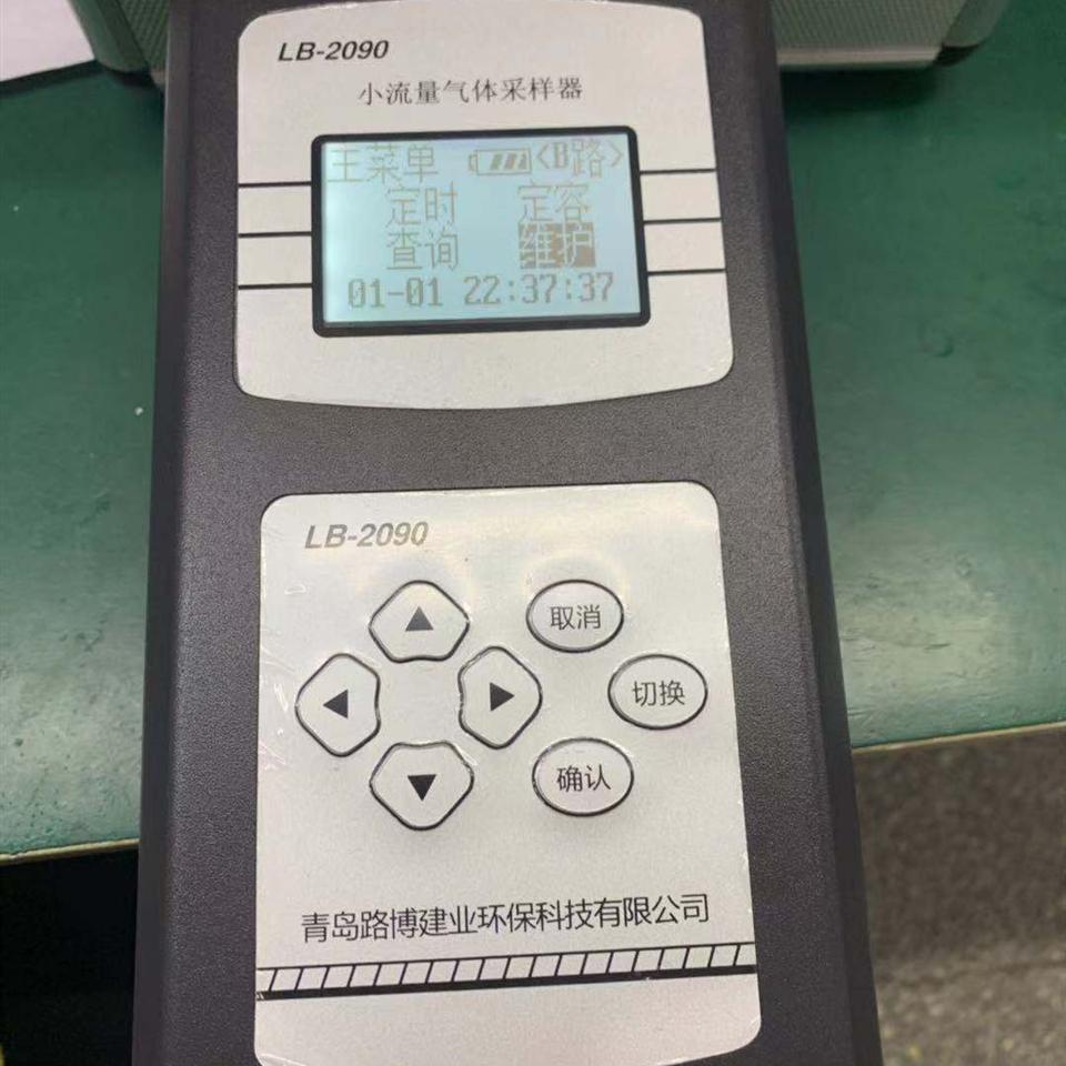 小流量气体采样器的常见故障分析