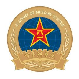 中国人民Jfj军事科学院第八研究所