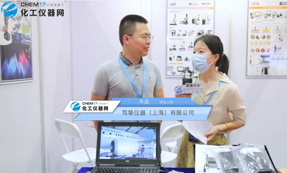 优质成就价值 笃挚仪器精彩亮相2021南京科仪展