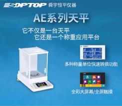 上海舜宇恒平科學儀器有限公司