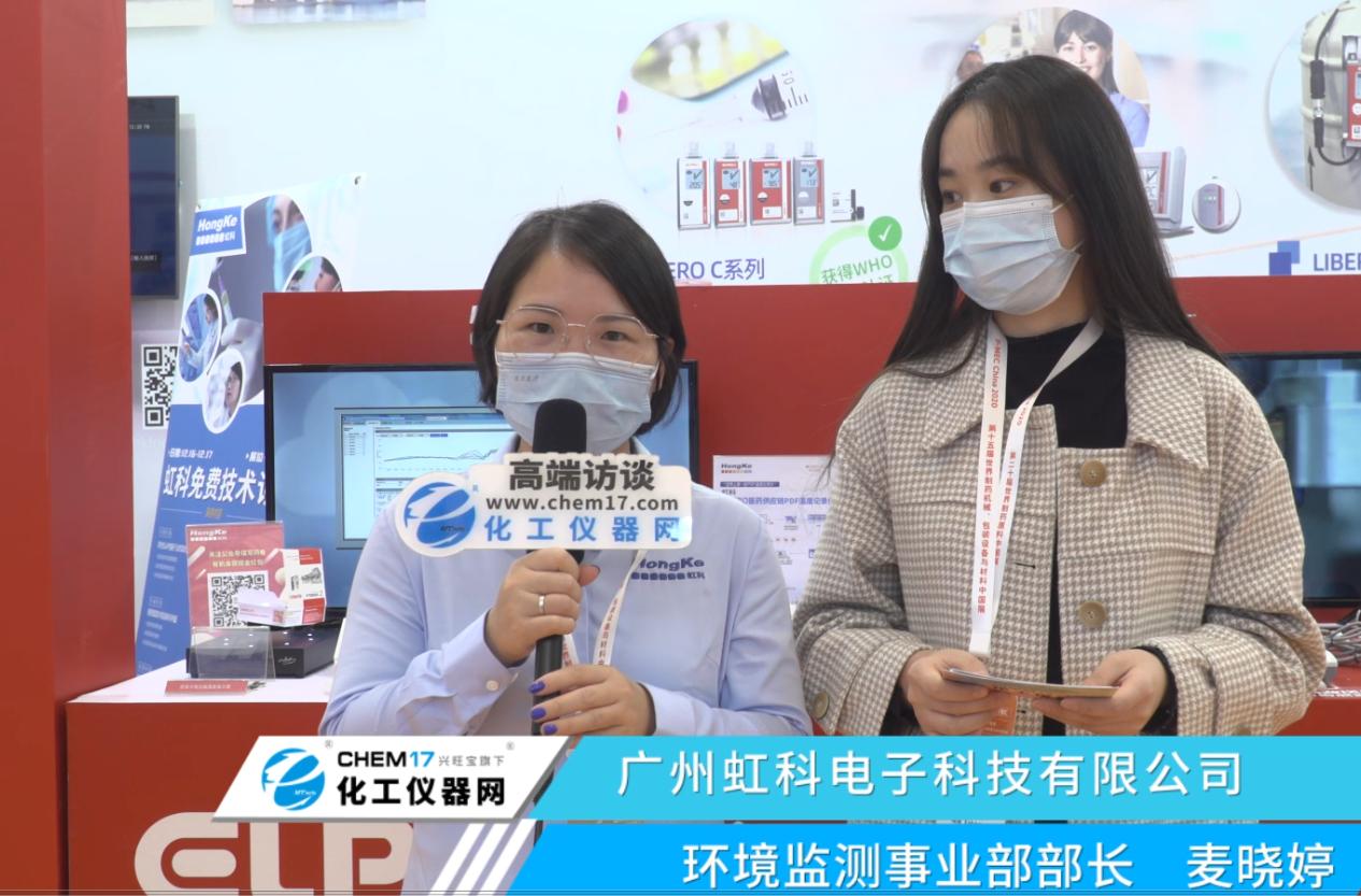 �圭��靛��绮惧僵浜���LAB World China 2020