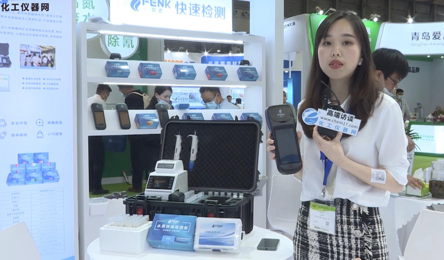 长隆科技携多款精品闪亮登入第22届中国环博会