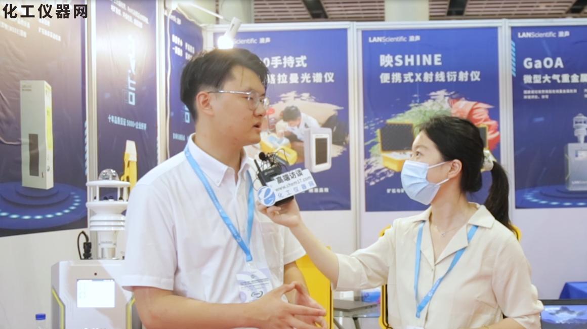 浪声科学精彩亮相2021南京科仪展