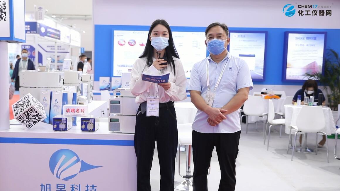 技术升级性能提升 杭州旭昱重磅产品闪耀BCEIA 2021