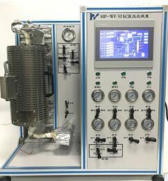 实验室催化剂评价装置