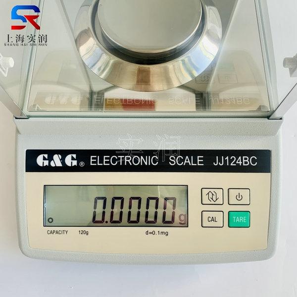 精度0.1mg电子天平