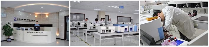 金索坤公司动态-原子荧光产品