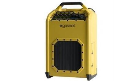GT5000便携式傅里叶红外气体分析仪