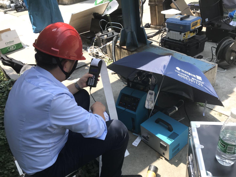 非甲烷总烃分析仪在现场使用情况